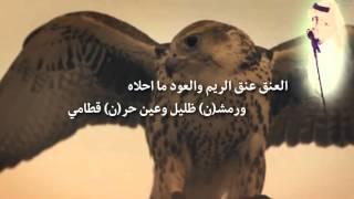 getlinkyoutube.com-شيله غزليه روعه كلمات واداء ماجد الذهيبي