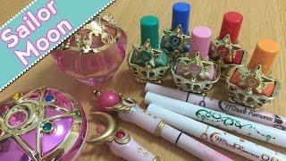 getlinkyoutube.com-[EngSub] セーラームーンコスメコレクション Sailor Moon Cosmetics