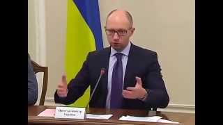 getlinkyoutube.com-Прикол! Дебилизм  на Украине - это норма. Смотрим на примере Яценюка.