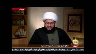 getlinkyoutube.com-سعودي سلفي يتحول للمذهب الشيعي بعد أن وصل للإلحاد بسبب المذهب البكري الإرهابي المتناقض
