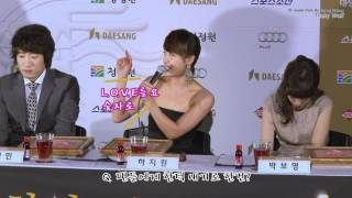 getlinkyoutube.com-Ha Ji Won - The hand printing event at Blue Dragon Film Awards 11.16.2010