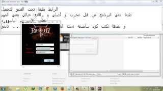 getlinkyoutube.com-حصريا برنامج تهكير أمل الشعوب نسخة 27/02/2014