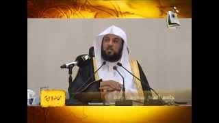 getlinkyoutube.com-قصة صاحب الجنتين أروع محاضرة للشيخ محمد العريفي -Mohamed Al-Arifi