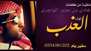 getlinkyoutube.com-شيلة - حي من يقدم ولا يحسب حساب الظروف