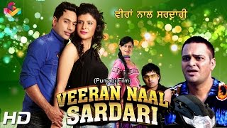 getlinkyoutube.com-Veeran Naal Sardari  Full Movie - Rai Jujhar - Gurchet Chitarkar - Goyal Music