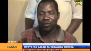 getlinkyoutube.com-Mtoto mwenye viungo vya ajabu azaliwa Tanzania