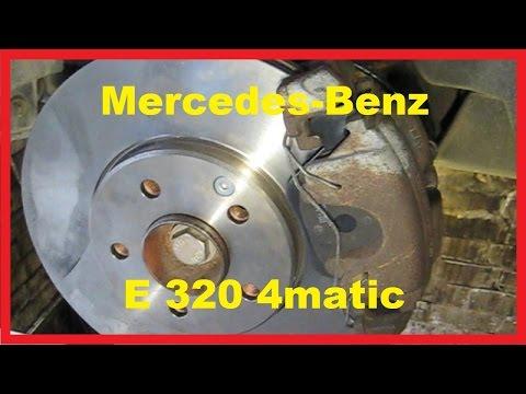 Замена передних тормозных дисков Mercedes Benz E 320 4matic (211)