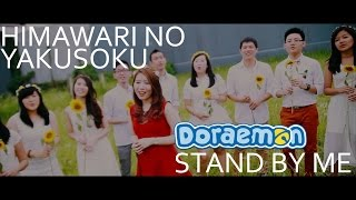 getlinkyoutube.com-Himawari no Yakusoku (ひまわりの約束) - OST Doraemon Stand by Me (cover by TRUST, Chicha & Music Avenue)