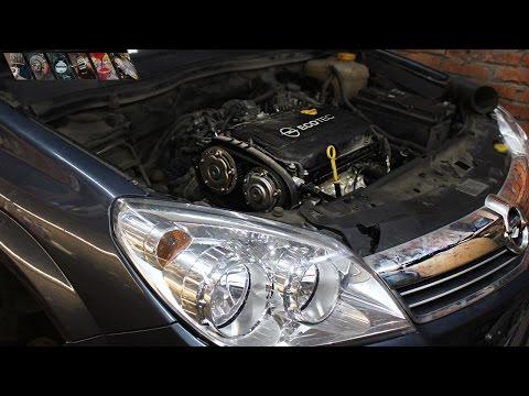 Расположение шкива коленвала у Opel Vectra Sedan