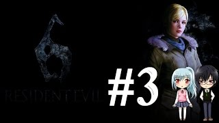 getlinkyoutube.com-Resident Evil 6 Sherry Feat.Misawa Kyoiji Part 3