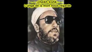 getlinkyoutube.com--cheikh kishk- L'ange de la mort nous regarde