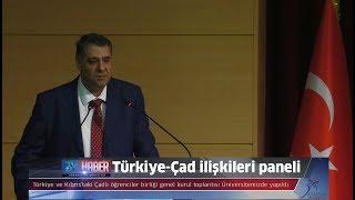 """Kbü'de """"Geçmişten Günümüze Türkiye-Çad İlişkileri"""" paneli yapıldı"""