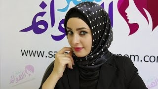 getlinkyoutube.com-تعلمي لفة الحجاب التركي بإيشارب ساتان سهلة وبسيطة