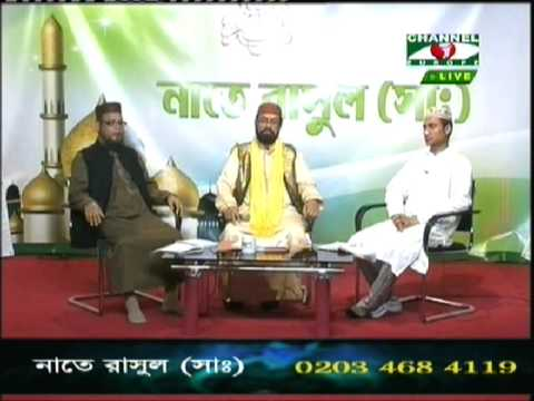 Bangla nat a rasul(sw) by: special caller