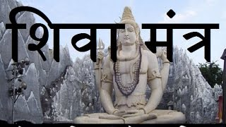 getlinkyoutube.com-Om Namoh Shivaye - Divine Chant