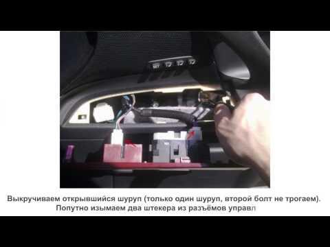 Снятие обшивки двери Lexus is 250