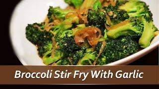 getlinkyoutube.com-Broccoli Garlic Stirfry Recipe - Tasty Quick Dinner Recipes