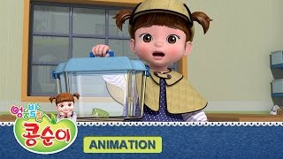 getlinkyoutube.com-[New Animation] 엉뚱발랄 콩순이와 친구들 2기 3화 명탐정 콩순이 편