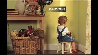 2014 Autism - من أقوى الافلام الوثائقية عن التوحد
