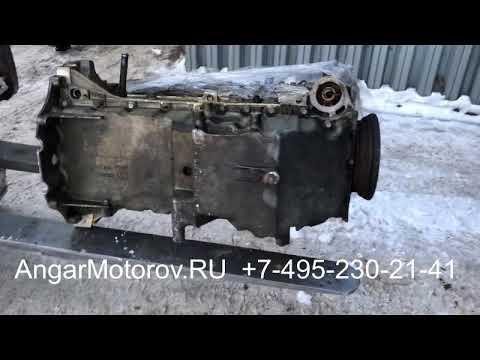 Отправка Двигателя Джи Эм Си ЭнвойШевроле ТрейлблейзерСааб 9-7 4.2LL8со склада в Черкесск