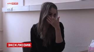 getlinkyoutube.com-Московский предприниматель жестоко избил свою девушку