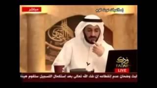 getlinkyoutube.com-الشيعه يجيزون اللواط لغرض الجهاد