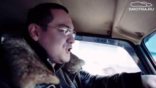 getlinkyoutube.com-Эрик Давидыч!!Тест драйв ВАЗ 2105 smotra.ru