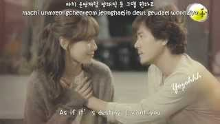 getlinkyoutube.com-Gain (Brown Eyed Girls) - I Believe MV (My Spring Days OST)[ENGSUB + Romanization + Hangul]