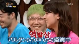 getlinkyoutube.com-Happy Together3意訳⑮ホンギ&藤井美菜 ~文化の違い2前編~ Lee Hongki&Mina Fujii
