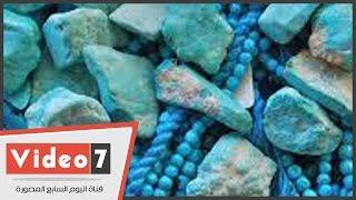 getlinkyoutube.com-بالفيديو .. خطوات تحويل الفيروز المصرى الخام لـ« حلى »
