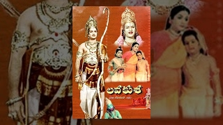 Lava Kusa : Telugu Devotional Movie