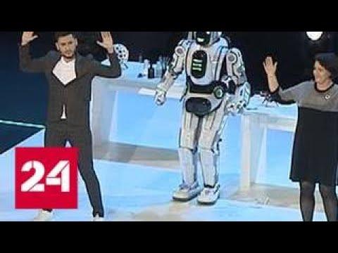 Самый современный робот Борис