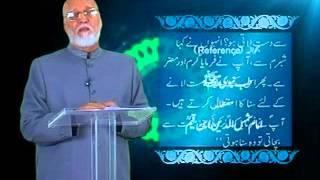 getlinkyoutube.com-Constipation, Tib e Nabvi by Hakeem Syed Abdul Ghaffar Agha