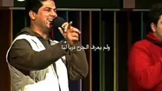 getlinkyoutube.com-شكراً عمر الصعيدي - إهداء من جمهورة