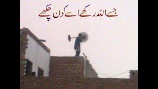 punjabi funny video Funny baba pakistani funny 2017 video width=