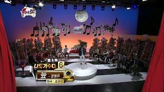 getlinkyoutube.com-【TVPP】Jeong Hyeong Don - 2011 Festival! Swamp, 정형돈 - 2011 가요제! 형돈의 늪에 빠지다 @ Infinite Challenge