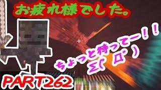 getlinkyoutube.com-【たこらいす】ほのぼのマイクラゆっくり実況  PART262 【マインクラフト】 (ひやひやネザー探検!! 編)