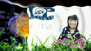 getlinkyoutube.com-Học chào hỏi tiếng Nhật