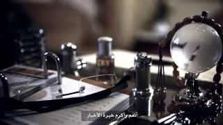 getlinkyoutube.com-أمي _ أسماء الشريم ~ عبدالله المهداوي