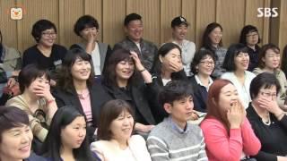 getlinkyoutube.com-[SBS]남희석의사이다, 부처님 오신 날 특집! 혜민스님 토크 콘서트