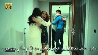 getlinkyoutube.com-نارين وفرات ح 44 الاخيرة الرحمة final