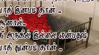 getlinkyoutube.com-Best tamil love failure song