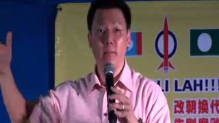 getlinkyoutube.com-倪可敏 Nga Kor Ming - Muar 27-2-2013