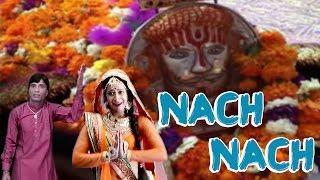 getlinkyoutube.com-Nach Nach | Baba Ramdevji New Song | Gurpreet Dhaliwal | Latest Rajasthani Video Song