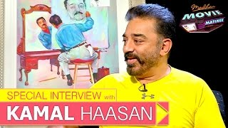 getlinkyoutube.com-Actor Kamal Haasan Exclusive Interview in Madhan Movie Matinee I 12/07/2015 I Puthuyugam TV