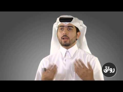 رواق  الإعلام الإجتماعي   المحاضرة 1   الجزء 4