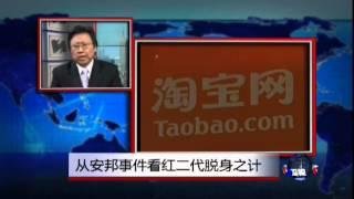 getlinkyoutube.com-VOA卫视(2015年2月6日 第二小时节目:焦点对话 完整版)