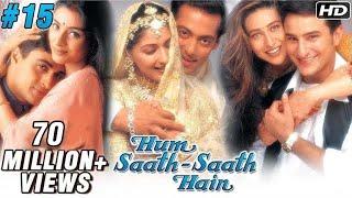 getlinkyoutube.com-Hum Saath Saath Hain - 15/16 - Bollywood Movie - Salman Khan, Saif Ali Khan & Karishma Kapoor