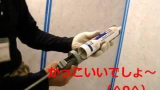 getlinkyoutube.com-【模様替え】お風呂のDIY 浴室リフォーム 3M ダイノック-ネオックス カッティングシート 貼り方