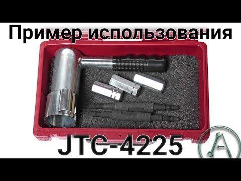 Съемник шаровых опор Volvo S60, S80, V70, XC70, XC60, XC90 JTC-4225
